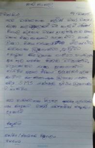Sati Pasala at Janadhipathi Vidyalaya, Maharagama Feedback (5)