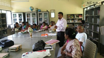 School-Based Teacher Training Programme at Hiswella Kanista Vidyalaya (6)