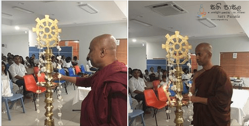 Inauguration of Sati Pasala Perth, Australia - 17th November 2018 (1)