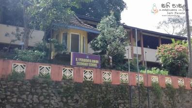 Mindfulness for Peradeniya Junior Secondary School