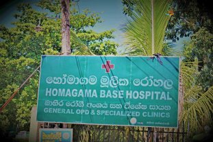 Sati Pasala Programme at Homagama Base Hospital - 4th January 2019 (11)
