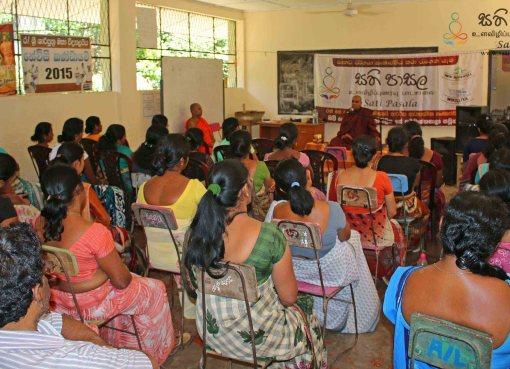Sati Pasala Programme at Imbulpe Shariputhra Maha Vidyalaya - 20th February 2019