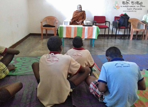 Sati Pasala Programme at Childrens Remand Home, Bambaradeniya