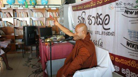 Sati Pasala at Ellepola Maha Vidyalaya - 31st January 2019 (14)