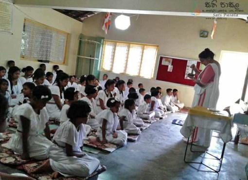 Sri Dharmamali Daham Pasala Medawala Rajapihillaramaya