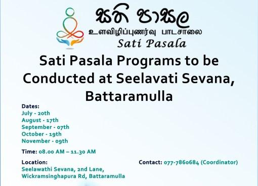 Sati Pasala Programs to be Conducted at Seelavati Sevana, Battaramulla