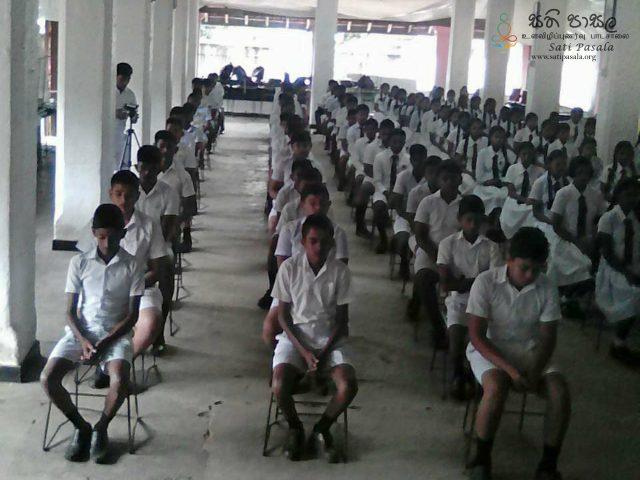 Sati Pasala Program at Dharmashoka MV, Kalagedihena
