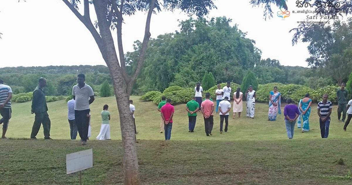 Sati Pasala at Mirijjawila Dry Zone Botanical Garden, Hambantota