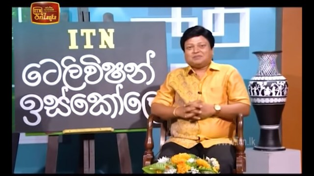 Mindfulness on ITN Sri Lanka