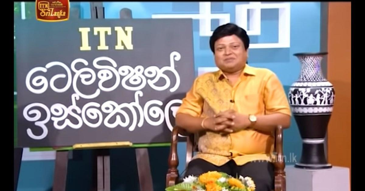 Mindfulness on ITN Sri Lanka