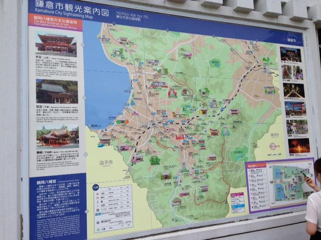 鶴岡八幡宮(鎌倉地図)