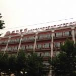 ホテル近くにある病院