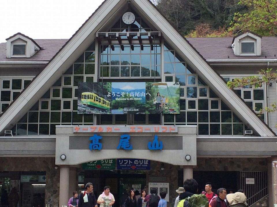 ケーブルカー(清瀬駅)
