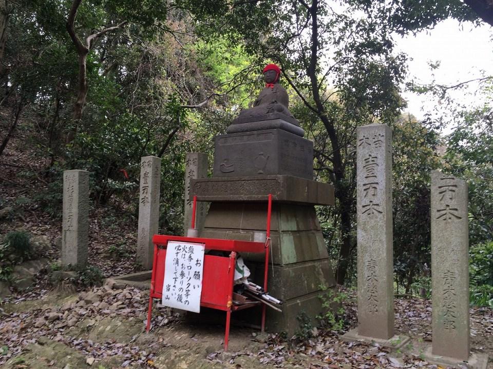 高尾山(1号路途中景色)
