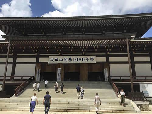 成田山新勝寺(大本堂)
