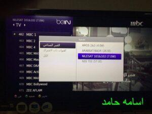 Iptv Arabic M3u 10032018 ملف قنوات Nilesat يعمل بدون توقف