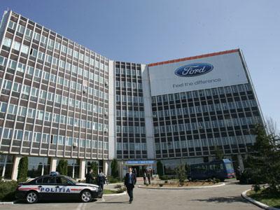 Producţia Ford blocată de lipsa infrastructurii