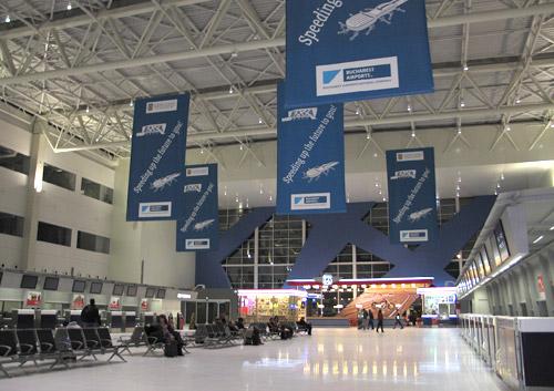 Terminal-nou-Otopeni