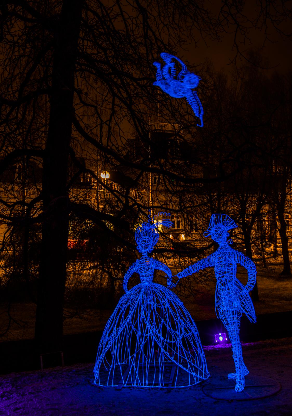 Lumo Festivaali