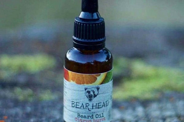 Bear Head 'Citrus Burst' Beard Oil