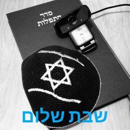 Shabbat Service via Zoom