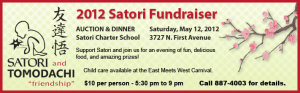 Satori 2012 Fundraiser Auction and Carnival