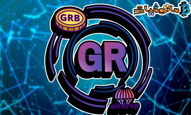 4 معايير للاستثمار الصحيح في مشاريع العملات الجديدة مثل مشروع GR