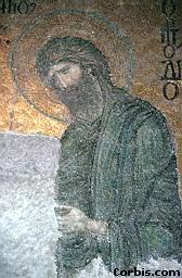 Byzantine mosaic of John the Baptist