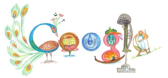 Google Doodle 13 November 2009
