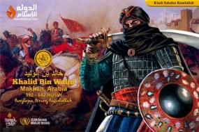 Kavaleri Terbaik Zaman Pertengahan, Takluknya Kerajaan Romawi Dibawah Pasukan Islam Khalid bin Walid RA