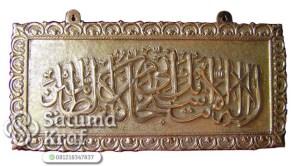 kaligrafi arab dari tembaga
