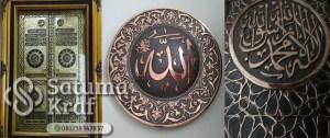 kumpulan kaligrafi tembaga dan kuningan