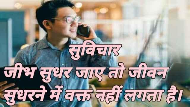 2 IIT Bombay friends created Wise App