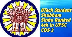BTech Student Shubham Sinha Ranked 4th