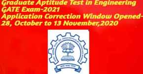 GATE2021 form correction window opened