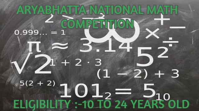 Win 75 thousand in math competition