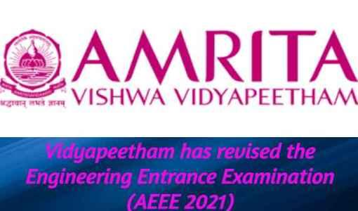 AEEE 2021 Revised Schedule Released