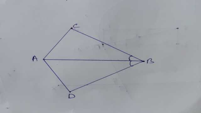 Congruence of triangles in class 9