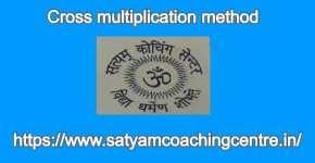 Cross multiplication method