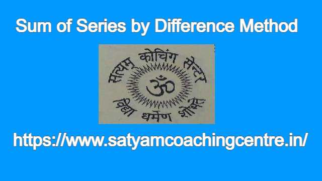 Sum of Series by Difference Method