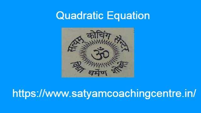 Quadratic Equation,Quadratic Equations to Solve