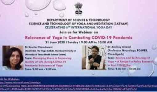 Math Matrix will tell posture of Asana,Science and Technology of Yoga and Meditation (Satyam))