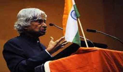 B Tech computer science in Hindi at AKTU colleges,Dr. APJ Abdul Kalam