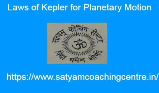 Laws of Kepler for Planetary Motion