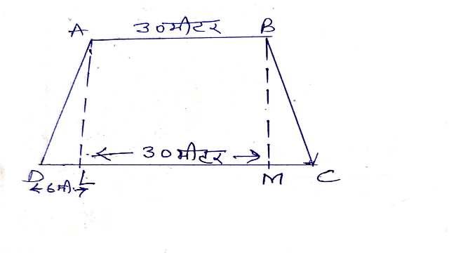 Area Formula For Quadrilateral