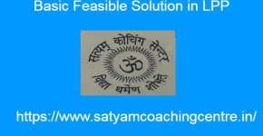 Basic Feasible Solution in LPP