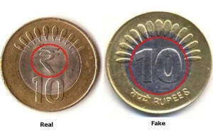 rupees-coin