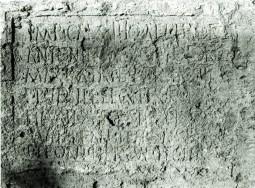 Latin inscription in Farasan Al-Kabir (photo from F. Villeneuve)