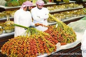 Saudis like to break their fast with dates (photo courtesy of kufarooq12)