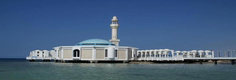 Fatima Al-Zahra Mosque - Floating Mosque (photo: HalalTrip)